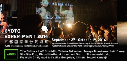 kyoto experiment festival 2014